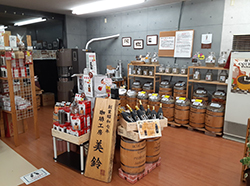 珈琲焙煎工房 函館美鈴 稚内店 店舗写真