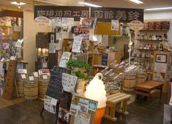 珈琲焙煎工房 函館美鈴 大宮店 店舗写真