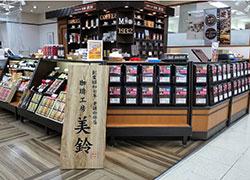 カフェ・ノ・バール 西武秋田店 店舗写真